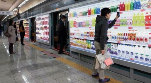 l_2071_subway-store