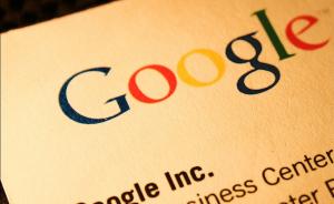 Facebookページを運用している企業がGoogle+を運用するメリットとは