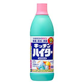 hit_kitchen_00_img_l