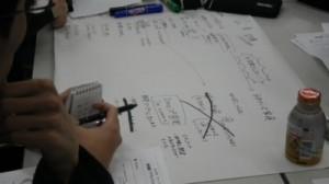 生さんの構造図